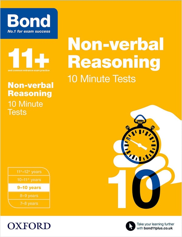 GL Assessment 11+ Non-Verbal Reasoning 10-Minute Tests (Ages 9-10)